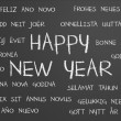 Happy new year word cloud — Stock Photo #35942755