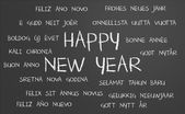 Happy new year word cloud — Stock Photo