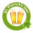 Saint Patrick's Day banner — Stock Vector #17397447