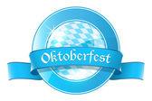 Oktoberfest cały transparent — Wektor stockowy