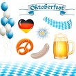 Set of Oktoberfest design elements — Stock Vector #29687231