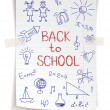 Hand drawn Back to School sketch on notebook paper — Stock Vector