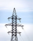 Electric power tower. — Stock Photo