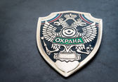 Coat of arms russian security service. — Stock Photo