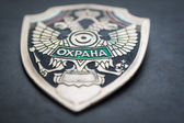 Coat of arms russian security. — Stock Photo