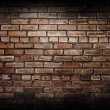 Brick wall. — Stock Photo #27544103