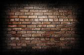 Brick wall. — Stock Photo