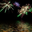 Colorful fireworks. — Stock Photo #27695615