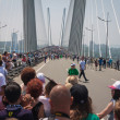 VLADIVOSTOK, RUSSIA - JULY 7: Flashmob \I love Vladivostok\ on the \Golden Bridge\. — Stock Photo