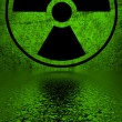 Stock Photo: Radiation hazard symbol.