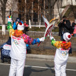 The Olympic Torch Relay. — Stock Photo #35709413