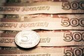 Russian rubles. — Stock Photo