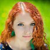 Portrait of beautiful young woman. — Stock Photo