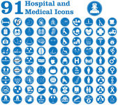 Medical icons used in hospital — Stock Vector