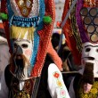 Bulgaria mummers parade — Stock Photo