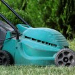 Lawnmower — Stock Photo #12219065