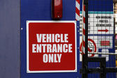 Vehicle Entrance Only traffic sign — Stock Photo