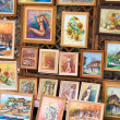 Paintings on the street — Stock Photo