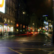 London at night — Stock Photo #12489534