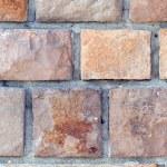 Stone texture — Stock Photo #13394366