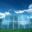 Stock Photo: Isolated on white photovoltaic Panel