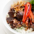 Stock Photo: Japanese Steak Bowl with rice