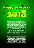 Happy new year 2 — Stock Vector