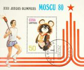 Retro post stamp with a symbols of Moscow Olimpics games — Stock Photo