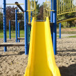 Stock Photo: Playground Slide