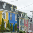Colorful Houses on the Hill — Stock Photo