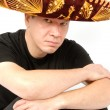 Stock Photo: Min Sombrero