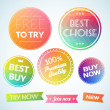Set of labels — Stock Vector #32124239