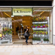 LONDON, UK- MAY 26: Designer LK Bennett's store is decorated with colourful flowers as part of the Chelsea Fringe, celebrating 100 years of the Chelsea Flower Show. May 26, 2013 in London UK. — Stock Photo #26661913