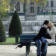 The Kissing couple — Stock Photo
