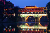 Night view of Fenghuang County,China — Stock Photo