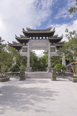 Chinese garden Architecture — Stock Photo