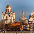 Постер, плакат: Church on Blood in Honor of All Saints Resplendent in the Russia