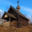 Stock Photo: Wooden Chapel of Prophet Elijah. XVII century