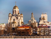 Church on Blood in Honor of All Saints Resplendent in the Russia — Stock Photo