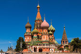 Cathedral of the Holy Virgin in Moscow — Stock Photo