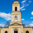 Стоковое фото: Temple of Faith, Hope, Love and Sophia