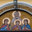 Foto Stock: Mosaic Faith, Hope, Love and Sophia