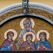 Stock Photo: Mosaic Faith, Hope, Love and Sophia