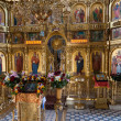 Стоковое фото: Temple of Faith, Hope, Love and Sophia. Interior