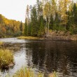 Stock Photo: Vazhenkriver. Hiking in Karelia.