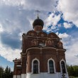 Stock Photo: Temple of Savior Transfiguration in Tushino