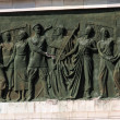 Bas-relief on structure of gateway Moscow Canal — Stock Photo #14815537