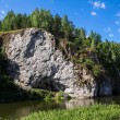 Rocks on the River Iset, Ural, Russia — Stock Photo
