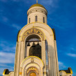 The Temple of St. George the Victorious on Poklonnaya in Moscow — Stock Photo