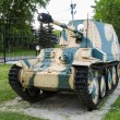 Self-propelled gun. German military vehicles from the Second World War — Stock Photo #14816105